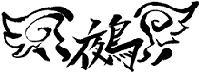 ぬえーん(´・ω・`)